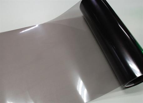 Transparentní fólie kouřová světlá (Folie na světla)