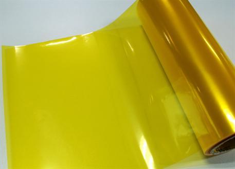 Transparentní fólie žlutá (Folie na světla)